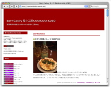20070320003.jpg