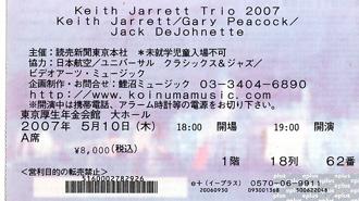 20070510001.jpg