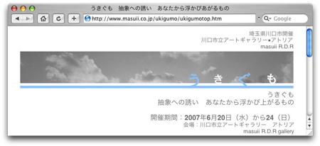 20070621001.jpg