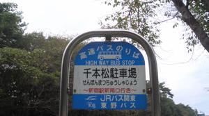20071011200.jpg
