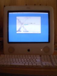 20071118400.jpg