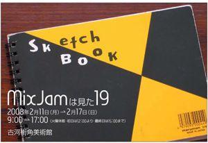 20080205100.jpg