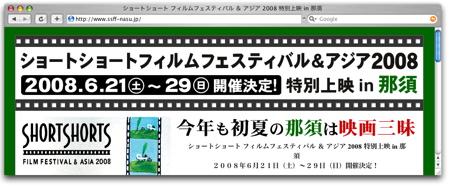 20080404100.jpg
