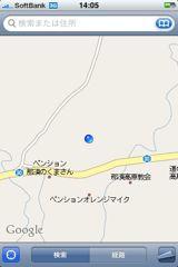 20080722104.jpg