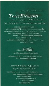 20080813002.jpg
