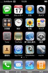 20080817001.jpg