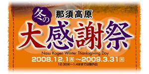 20081216200.jpg