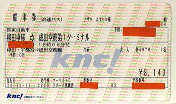 20081229001.jpg