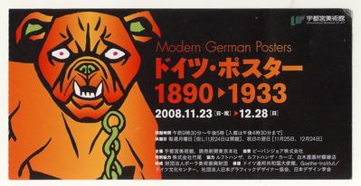 20081229002.jpg