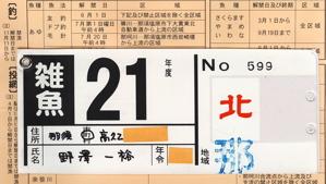 20090309001.jpg