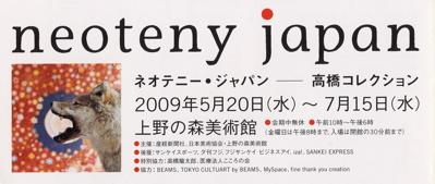 20090711001.jpg