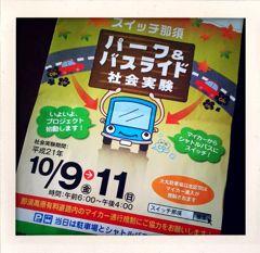 20091011001.jpg