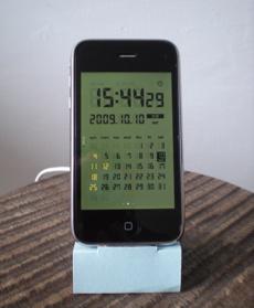 20091013002.jpg