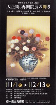 20091105003.jpg