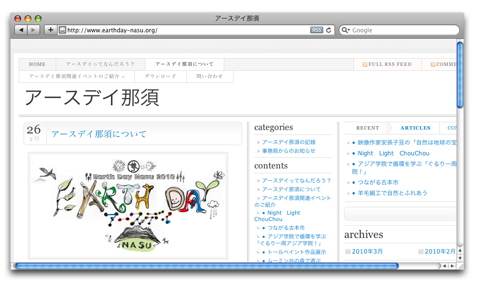 20100321001.jpg