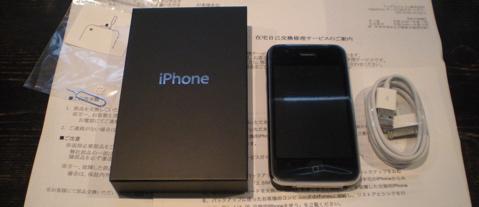 20100523001.jpg