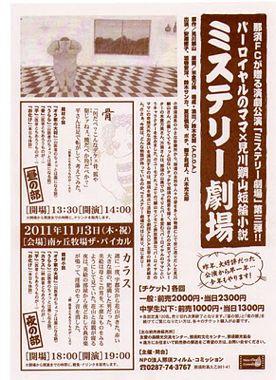 201011030001.jpg