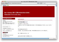 20101222004.jpg