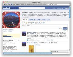 20101222006.jpg