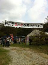 20111002100.jpg