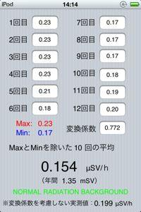 20111025%E5%B1%8B%E5%86%85k.jpg