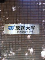 20121004001.jpg
