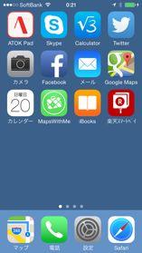 20140502002.jpg