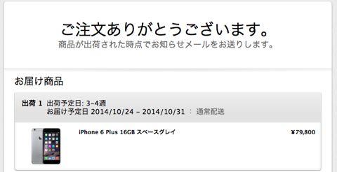 20141001002.jpg