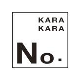 KARAKARANo.5%E7%84%BC%E5%8D%B0%E6%94%B9%E8%A8%82.jpg